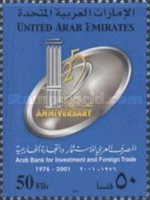 [The 25th Anniversary of Arab Investment and Foreign Trade Bank, type YE]