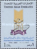 [The 25th Anniversary of Arab Investment and Foreign Trade Bank, type YF]