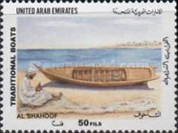 [Traditional Types of Boats, type YG]