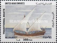 [Traditional Types of Boats, type YJ]