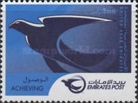 """[Restructuring and Renaming the Postal Company to """"Emirates Post"""", type YM]"""