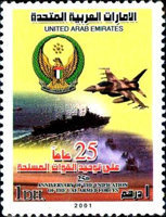 [The 25th Anniversary of Unification of Armed Forces, type YU]