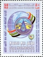 [International Conference on Water Resources, Dubai, type YV]
