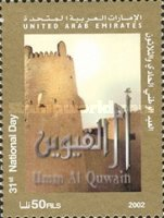 [National Day - Tourist Attractions of the Seven Emirates, type ZU]