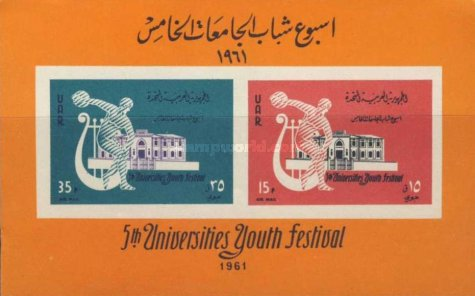 [The 5th University Youth Festival, Typ ]
