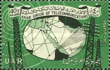[Airmail - The 6th Anniversary of the Arab Union of Telecommunications, Typ AA]