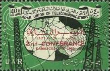 [The 2nd Conference of the Arab Union of Telecommunications - Damascus. No. 38 Overprinted, Typ AB]