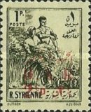 [Syrian Postage Stamp Overprinted