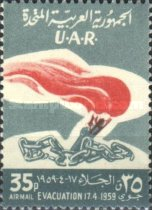 [Airmail - The 31th Anniversary of the French-British Troop Evacuation, Typ AG]