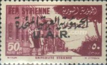 [Syrian Postage Stamp Overprinted, Typ AO]