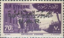 [Syrian Postage Stamp Overprinted, Typ AO1]