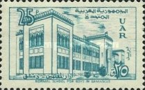 [Normal School for Boys - Damascus, Typ AT]