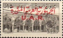 [Syrian Postage Stamp Overprinted, Typ AX]