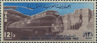 [Opening of the Latakia-Aleppo Railroad, Typ BC]