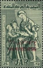 [Arab Mother's Day - Issue of 1959 Overprinted, Typ BE1]