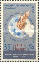 [Industrial & Agricultural Fair - Aleppo. No. 62 Overprinted, Typ BH]
