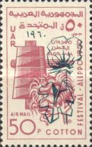 [Cotton Festival - No. 53-54 Overprinted, Typ BL1]