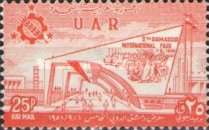 [Airmail - International Fair, Damaskus, Typ E]