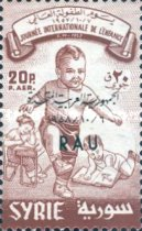 """[Syrian Postage Stamps Overprinted """"R A U"""", Typ R2]"""