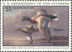 [Department of the Interior Duck Stamps - Mallards, type BE]