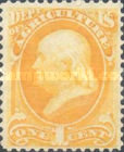 [Department of Agriculture Issue, type A]