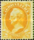 [Department of Agriculture Issue, type A7]