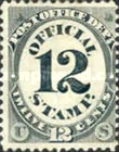 [Post Office Department Issue, type F5]