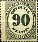 [Post Office Department Issue, type F9]
