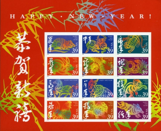 [Chinese New Year - Year of the Dog - Self-Adhesive, Typ ]