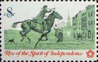 [Rise of the Spirit of Independence, Typ AIK]