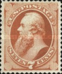 [Special Printing of the 1873 Issue - Soft Porous Paper without Gum, type AJ5]
