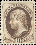 [Special Printings - Designs of 1873. Hard White Wove Paper without Gum, Typ AK4]