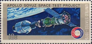 [Apollo Soyuz Space Issue, Typ ALM]