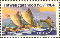 [The 25th Anniversary of Hawaii Statehood, type BEN]
