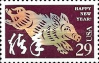 [Chinese New Year - Year of the Boar, Typ CJR]