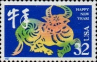 [Chinese New Year - Year of the Ox, type CSZ]
