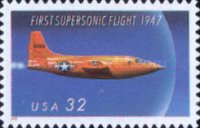 [The 50th Anniversary of the First Supersonic Flight - Self-Adhesive, type CWS]