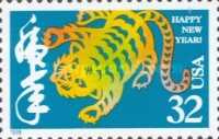 [Chinese New Year - Year of the Tiger, type CWY]
