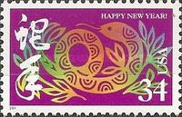 [Chinese New Year - Year of the Snake, Typ DNW]