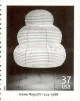 [The 100th Anniversary of Isamu Noguchi - Self-Adhesive, Typ EMF]