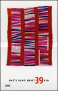 [Quilts of Gee's Bend - Self-Adhesive, Typ EZP]