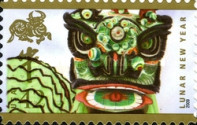 [Chinese New Year - Year of the Ox. Self-Adhesive Stamps, Typ FMN]
