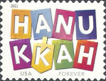 [Hanukkah - Self-Adhesive Stamp (44 cents), Typ FXK]