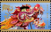 [Chinese New Year - Year of the Dragon. Self-Adhesive Stamp (45 cents), Typ FYK]