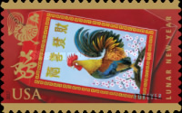[Chinese New Year - Year of the Rooster, type GVD]