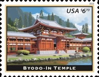 [Priority Mail - Byodo-In Temple, Typ HZL]