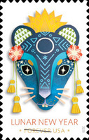 [Chinese New Year - Year of the Rat, type IGY]