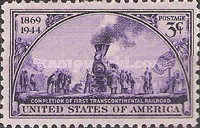 [Transcontinental Railroad, type OM]