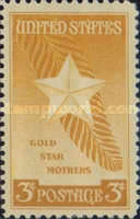 [Gold Star Mothers, Typ QH]
