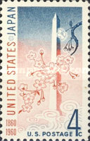 [United States-Japan Treaty of Amity and Commerce, Typ XI]